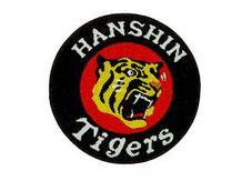 hansinn