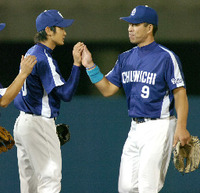 Inoue3