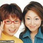 Kuwabataohara2_2