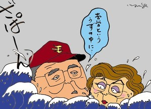 Nomura_3